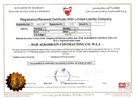 Commercial registration certificate